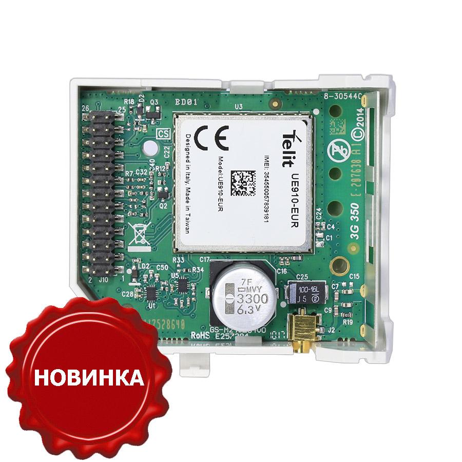 WCDMA-3G PG2 Новинка!|Внутренний GSM/GPRS/3G модуль для панелей серии PowerMaster.