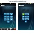 фото.3 Приложение Visonic2Go|Бесплатное приложение для управления системой охраны через Интернет