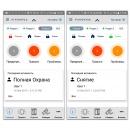 фото.2 Приложение Visonic-Go|Бесплатное приложение  для работы с панелями Visonic из Интернет.