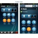 фото.4 Приложение Visonic2Go|Бесплатное приложение для управления системой охраны через Интернет