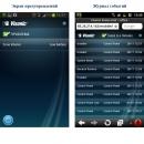 фото.8 Приложение Visonic2Go|Бесплатное приложение для управления системой охраны через Интернет