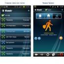 фото.6 Приложение Visonic2Go|Бесплатное приложение для управления системой охраны через Интернет