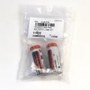 фото.2 Батареи TOWER CAM PG2|Комплект батарей для TOWER CAM PG2
